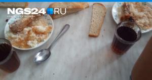 Сколько стоит обед в школе в москве 2020 москва