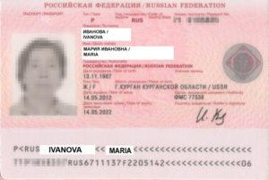 Можно ли получить инн по загранпаспорту гражданам россии постоянно проживающим за границей