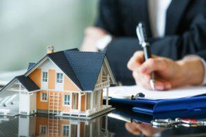 Как Установить Собственника Недвижимости