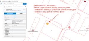 Что Значит Красный Квадрат На Каламтровой Карте