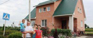 Предоставляют ли жилье в сельской местности учителям условия