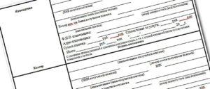 Реквизиты Для Оплаты Госпошлины В Арбитражный Суд Новосибирской Области