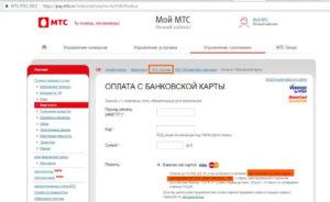 Как Оплачивать Коммунальные Услуги Без Комисии Картой Почта Банк