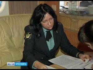 Ярославль  торги  аукцион судебных приставов