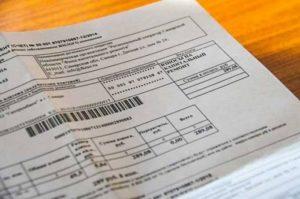Обязан ли фонд капитального ремонта присылать квитанции