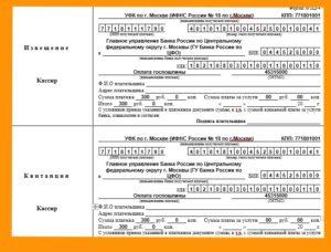 Оплата Госпошлины В Арбитражный Суд Новосибирской Области