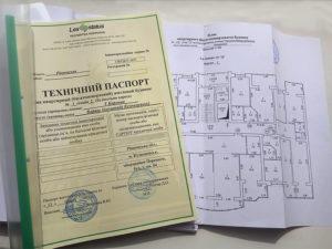 Технический Паспорт Дома По Адресу