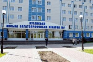 Какая поликлиника специализируется по чернобыльцам