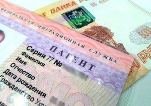 Почему могут не продлить патент иностранному гражданину в 2020 году