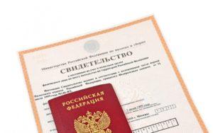 Нужен ли паспорт при получении инн