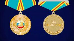Льготы ветеранам труда в псковской области в 2020 году