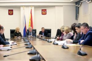 Ответственность Депутатов Областной Думы