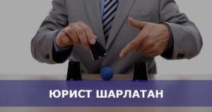 Лучший Юрист По Работе С Заграничными Банками