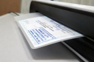 Чем ламинируют документы
