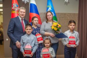 Многодетные Семьи Льготы 2020 Год Краснодарский Край