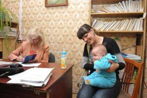 Чем наше государство помогает матерям и детям