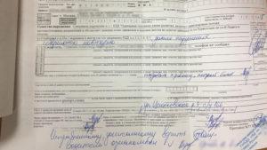 Если инспектор гибдд не составил протокол правонарушения при несогласии с постановлением
