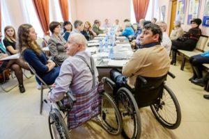 Льготы инвалидам в гибдд