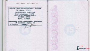Является ли действительным развод без снятия штампа в паспорте