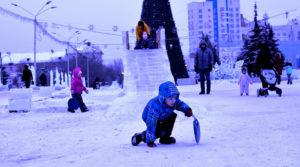 Сайт отдел образования барнаул губернаторская программа новогодние представления