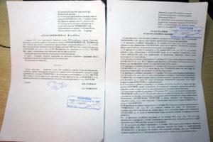 Просительная Часть Апелляционной Жалобы На Отмену Решения Суда В Части