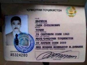 Если паспорт таджикистана выдан в консульстве кем выдан писать