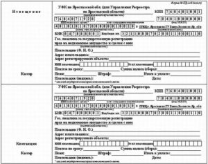 Госпошлина за регистрацию технического плана дома