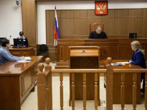 В каком случае суд организуект выездное судебное заседание