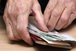 Кто получает федеральную пенсию