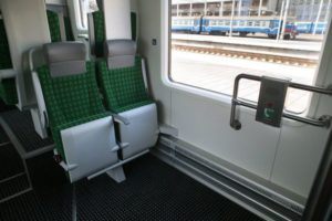Что Значит Места Для Инвалидов В Поезде Ласточка