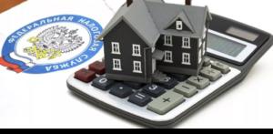 Льготы пенсионерам в карелии по земельному налогу в 2020 году