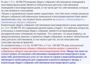 Что Из Коммунальных Услуг Муниципального Жилья Ростовской Области Должен Оплачивать Ребеноу Сирота И Доскольки Лет