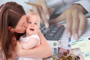 Предусмотрены льготы женщине родившей 3 детей к пенсии
