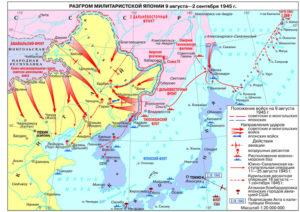 Где найти участника советско японской войны