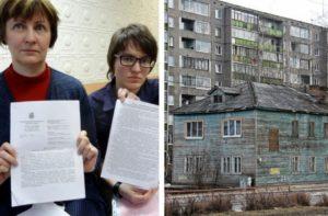 Переселение Из Аварийного Жилья В 2020 Петрозаводск