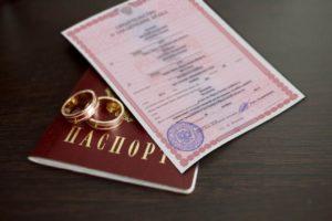 Рпри Регистрации Брака В Другом Регионе И Смене Фамилии Как И Где Менять Все Документы?