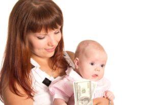 Пособие по уходу за ребенком до 3 лет многодетным в воронеже