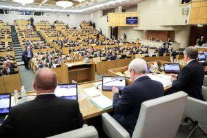 Рассмотрение Поправок По Статье 228 В Госдуме 2020 Году