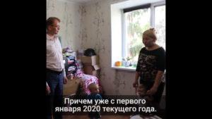 Льготы матерям одиночкам в 2020 году в чувашии