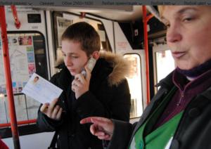 Со скольки лет ребёнку нужно платить за проезд в автобусе