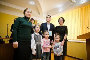 Улучшение Жилищных Условий В Москве 2020