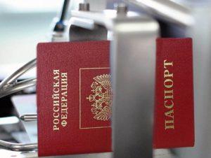 Как Изменить Отчество В Паспорте Взрослому Официально