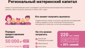 Многодетным Малоимущим Дают Денги В Алтайском Крае