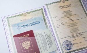 Можно ли без свидетельства о рождении поменять паспорт
