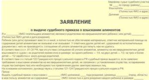 Калькулятор онлайн для подачи заявления о выдаче судебного приказа