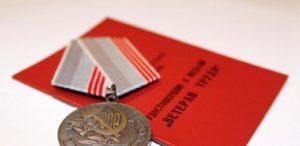 Проезд В Барнауле С 1 Января 2020 Для Ветеранов Труда