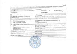 Реальные Сроки Регистрации Права Собственности В Росреестре 2020