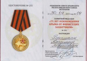 Отличия Льгот Ветеран Труда И Ветеран Военной Службы