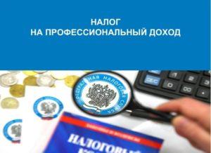 Налог на имущество в республике башкортостан в 2020 году