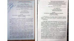 Возбуждение уголовного дела по основании незаконного владения земельным участком